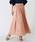 HER CLOSET(ハークローゼット)の「【HERCLOSET】サテンギャザースカート(スカート)」|オレンジ