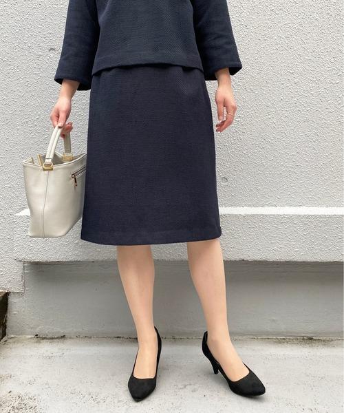 PICCIN(ピッチン)の「【WEB限定】綾織りツイード台形スカート(スーツスカート)」 ネイビー