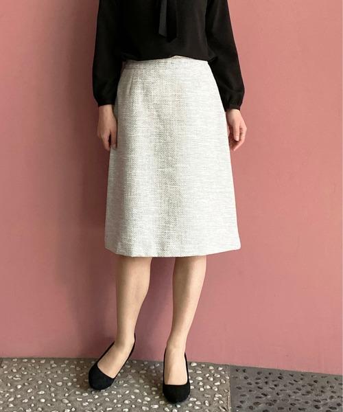 PICCIN(ピッチン)の「【WEB限定】綾織りツイード台形スカート(スーツスカート)」|ブラック
