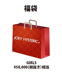 【福袋】JOEY HYSTERIC (GIRLS)