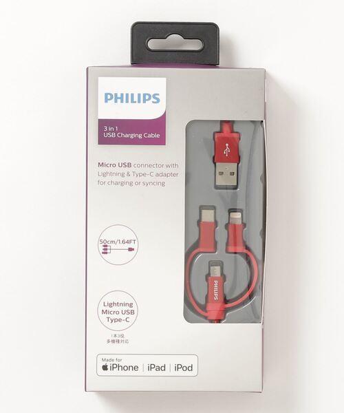 【 Philips / フィリップス 】 DLC4520V YUI・・