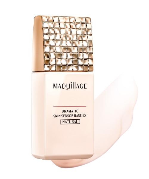 MAQuillAGE(マキアージュ)の「マキアージュ ドラマティックスキンセンサーベース EX(メイクアップ)」|ナチュラル