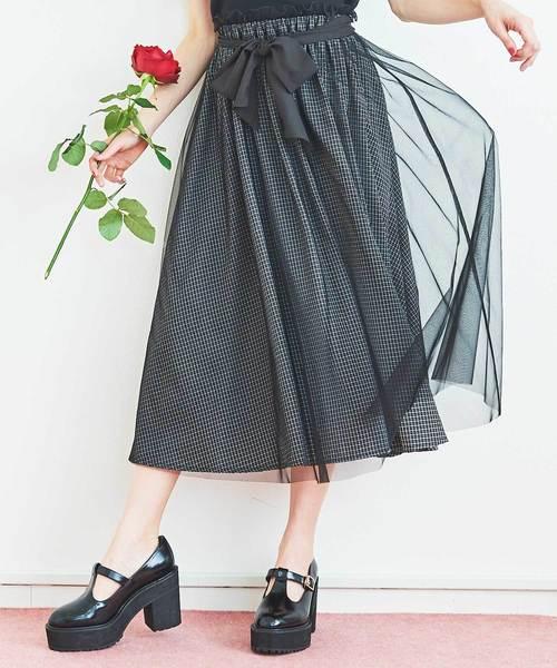 リボンチュールスカート