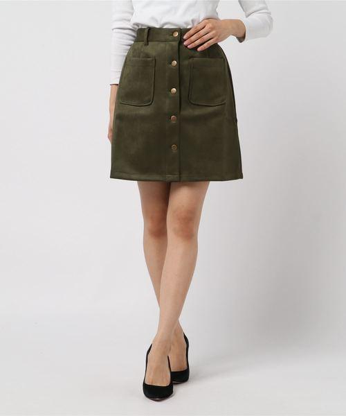 スエード前ボタン台形スカート