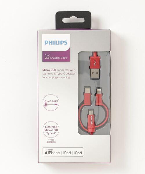 【 Philips / フィリップス 】 DLC4540V 充電ケーブル  YUI・・