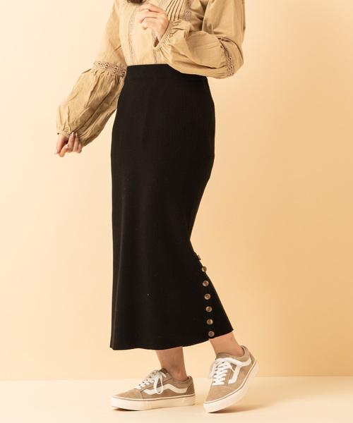 裾ボタン付リブニットスカート