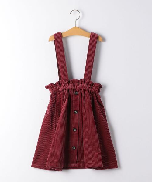 【キッズ】太コール 2WAY ジャンパースカート
