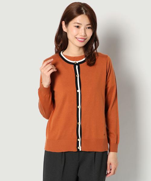 注文割引 アンサンブルハイゲージニット(カーディガン) McGREGOR(マックレガー)のファッション通販, iishop:02621fae --- steuergraefe.de