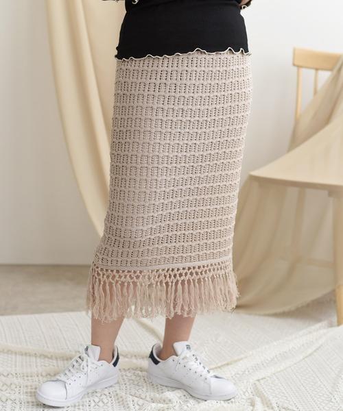 透かし編みフリンジニットスカート
