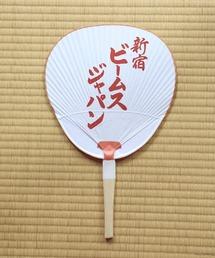 BEAMS JAPAN(ビームスジャパン)の「小丸屋住井 × BEAMS JAPAN / 別注 京丸 うちわ(扇子/うちわ)」