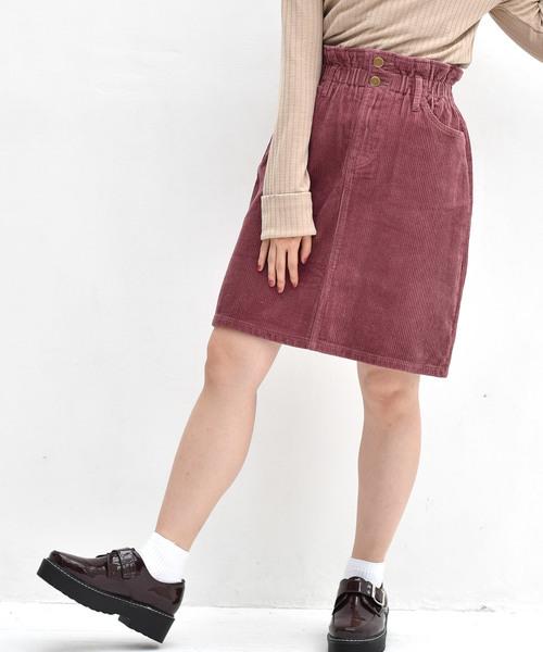 8コールミディスカート