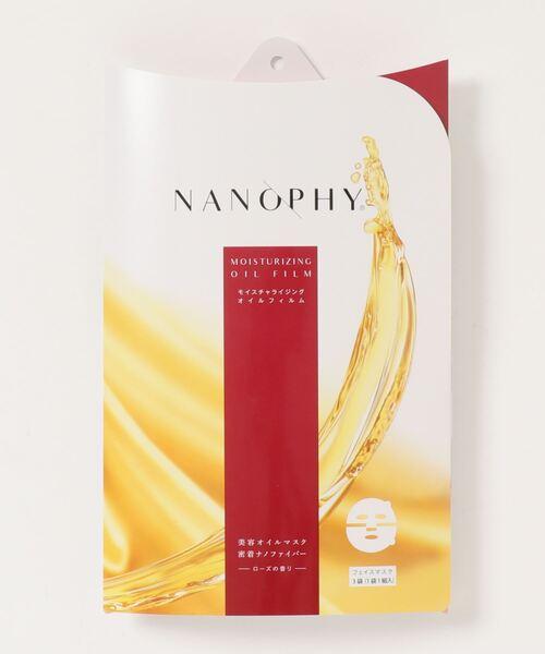 【 NANOPHY / ナノフィー 】MOISTURIZING OIL FILM フェイスマスク パック