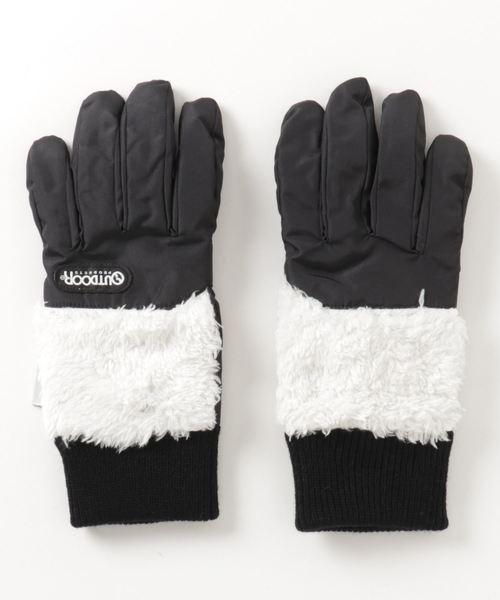 ファー切替グローブ 中綿 シンサレイト 手袋