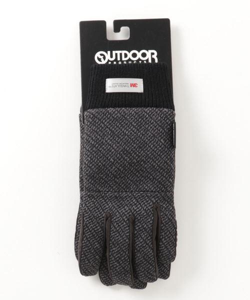 ニットフリースグローブ 中綿 シンサレイト 手袋