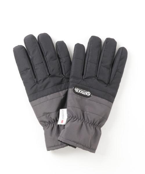 ナイロングローブ 中綿 シンサレイト 手袋