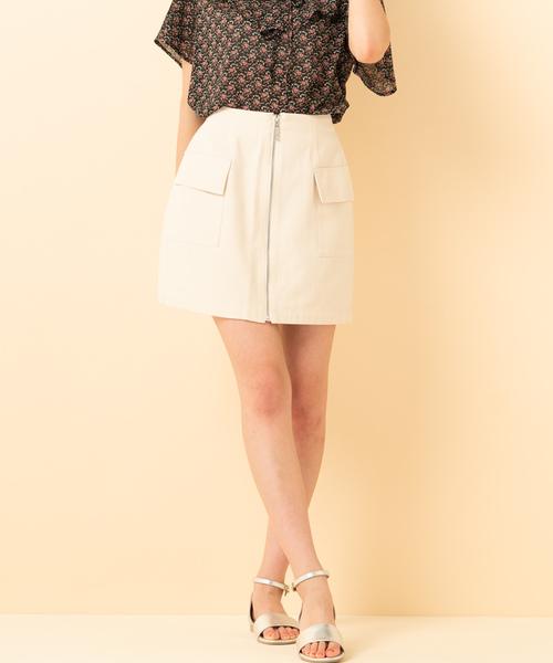 ジップ台形スカート