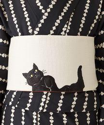 着物(キモノ)の「【KIMONO姫⑯掲載商品】半巾帯「ごろん猫」(和装小物)」
