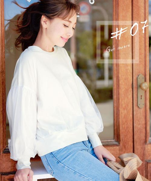 シアーな透け感がこれからの季節にぴったり!チュールスリーブスウェットプルオーバー/レディーストップス[C3180]神戸レタス