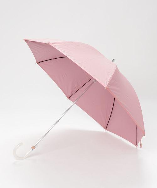 日傘 【グリッター】