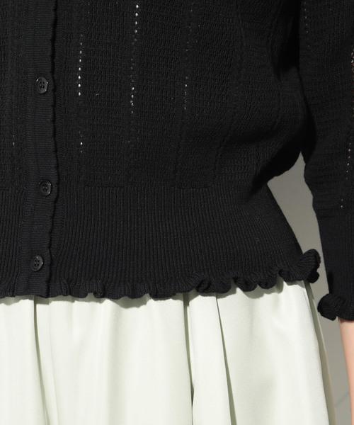 柄編み衿スカラップカーディガン