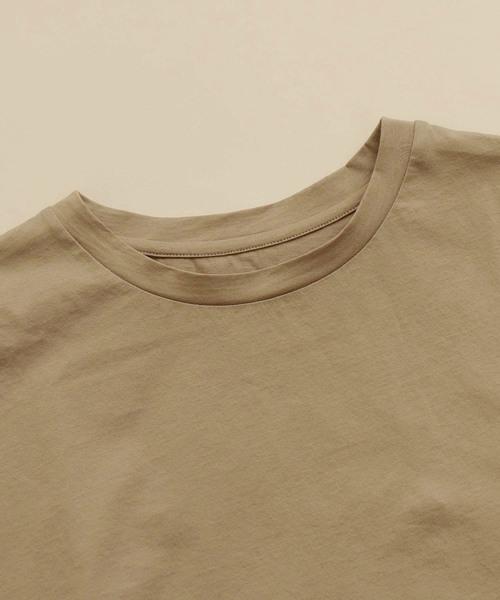 ひらひらニット Tシャツ