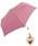 Wpc.(ダブルピーシー)の「【Wpc.】オンライン限定無地アンブレラ(晴雨兼用) ハートチャームmini(折りたたみ傘)」|スモークピンク