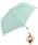 Wpc.(ダブルピーシー)の「【Wpc.】オンライン限定無地アンブレラ(晴雨兼用) ハートチャームmini(折りたたみ傘)」 サックスブルー