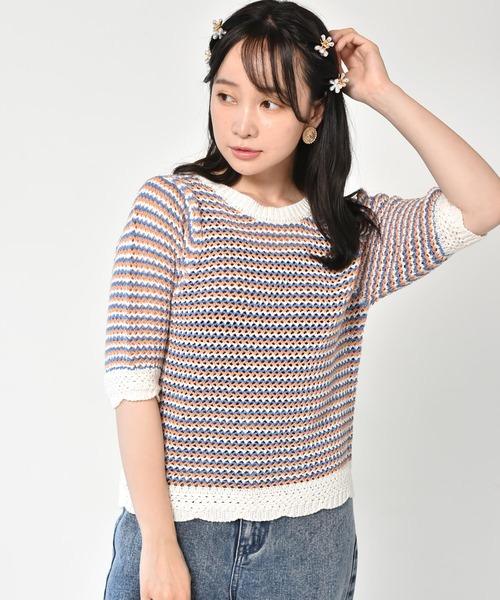 ボーダー編み半袖ニット
