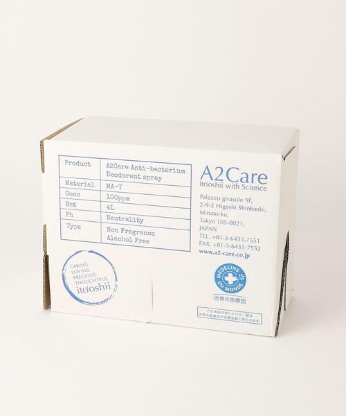 <A2Care>4L BOX タイプ