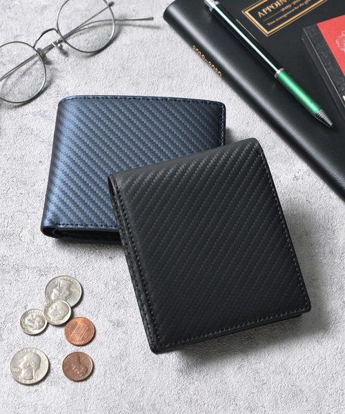 3d6eae2ec68b Add+(アッド)の「本革カーボンレザー二つ折り財布 コンパクトミニウォレット
