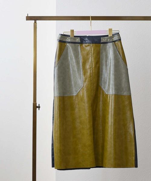 コーティングエコレザー配色スカート