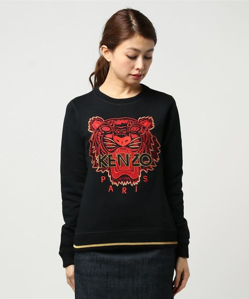 CNY Tiger Sweatshirt