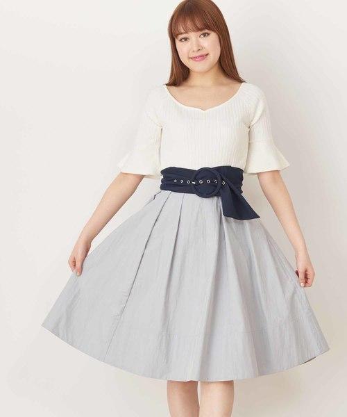 ハイウエストベルトツキカラースカート