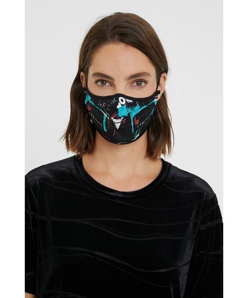マスク 通販 入荷