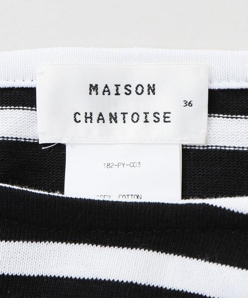 【MAISON CHANTOISE/メゾン・シャントワーズ】Drawstring トップス#
