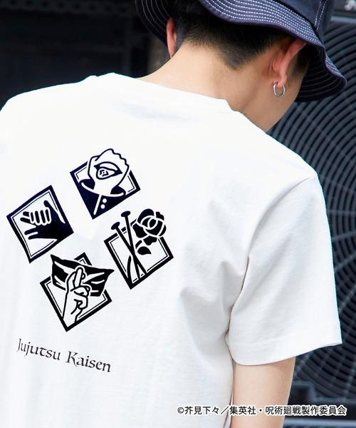 【呪術廻戦】コラボ オーバーサイズカットソー/転写プリント&ロゴ刺繍