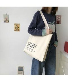 プリント キャンバス トートバッグ 漢字