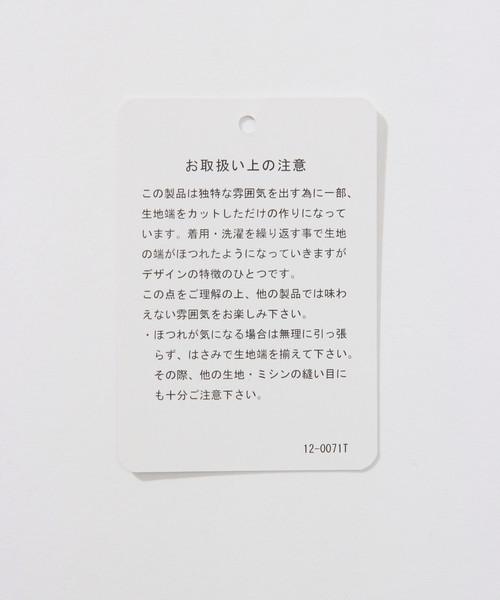 TOKYO NONSENSE 加賀美健・長谷川有里×HARE スウェットワンピース(HARE)