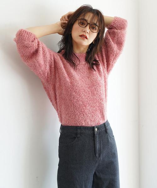koe(コエ)の「シャギーニットプルオーバー(ニット/セーター)」 ピンク