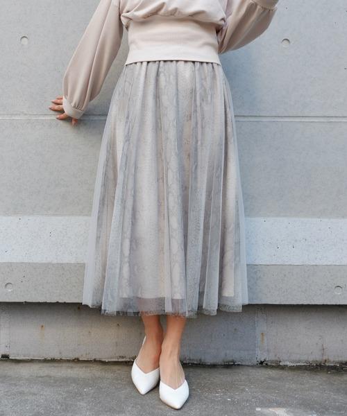 チュール重ねスカート