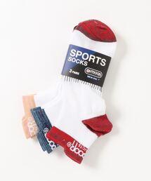 スポーツ靴下(ソックス) 3足組 ブランドロゴその他2