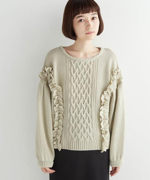 haco!(ハコ)の「pilvee ぽんわり袖のガーリーフリルニット(ニット/セーター)」|ライトグレー