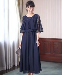 Bou Jeloud(ブージュルード)の【WEB限定】結婚式・パーティー対応◇レースレイヤードロングドレス(ドレス)