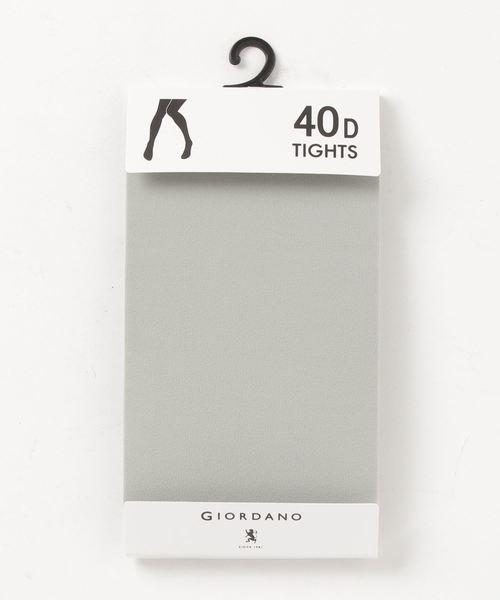 GIORDANO(ジョルダーノ)の「[GIORDANO]ベーシックカラー40デニールタイツ(タイツ/ストッキング)」 ライトグレー