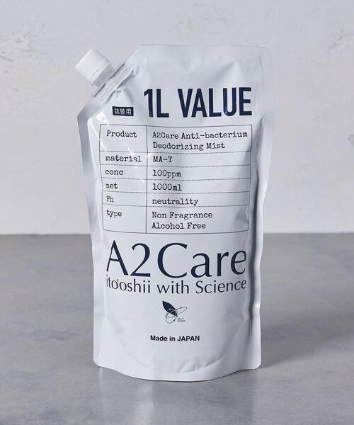 <A2Care>1L レフィル