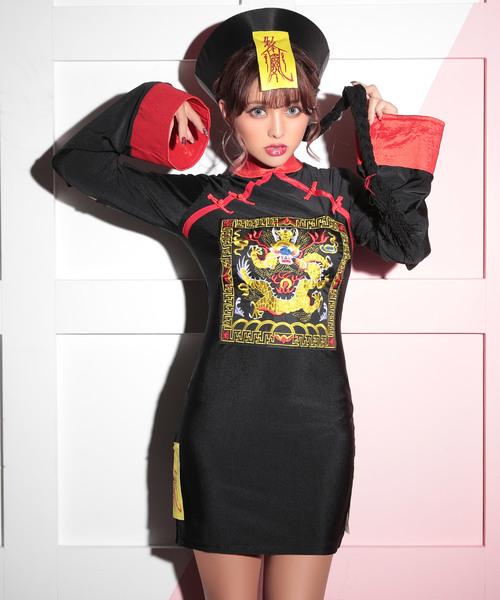 【ハロウィン・コスプレ衣装】キョンシーコスチューム2点セット