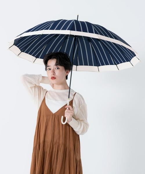 Wpc.(ダブリュピーシー)の「雨傘 16本骨切り継ぎストライプ(長傘)」|ネイビー