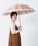 Wpc.(ダブリュピーシー)の「雨傘 16本骨切り継ぎストライプ(長傘)」|ピンク