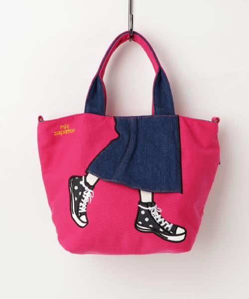 【mis zapatos】ロングスカート ミニショルダー
