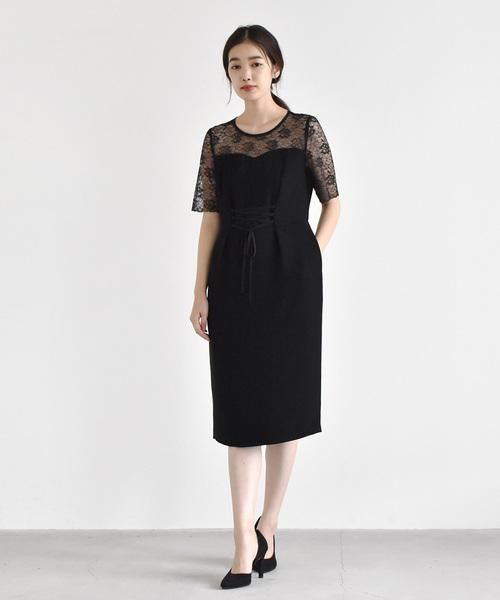 品質満点! レースアップワンピース(ドレス)|kaene(カエン)のファッション通販, 限定バッグと出会えるエルトゥーク:035115d0 --- wm2018-infos.de